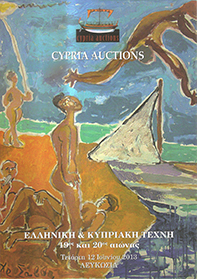 Cypria auctions - 19th and 20th Century Greek and Cypriot art - 12 June 2013 Auction