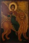 THEODOSIS THEODOSIOU - Agios Mamas