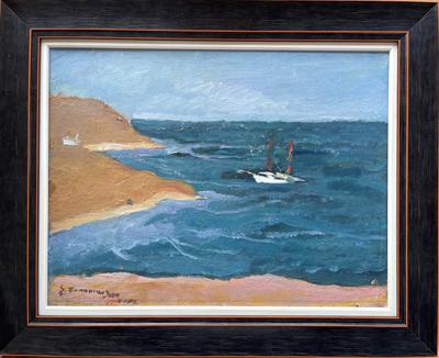 Spyridon Papanikolaou - Approaching the coastline